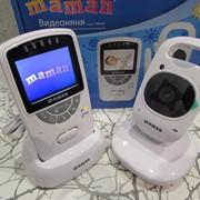 Видеоняня Maman VM5401 беспроводная цифровая. фото