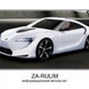 Поставка запчастей для автомобилей Toyоta фото