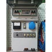 Щитки освещения с зарядным устройством ШЭГ-1 фото
