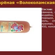Вареная колбаса Волоколамская фото
