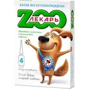 Капли от блох и клещей для собак Зоолекарь фото