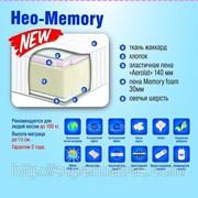 Продам ортопедический матрас тм Сонлайн Нео Memory 1280грн.