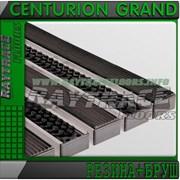 Придверная решетка CENTURION GRAND РЕЗИНА+БРУШ фото