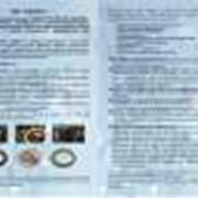 Средства моющие технические, Чистящие Моющие средства ТОО КазИнноТех г. Алматы фото