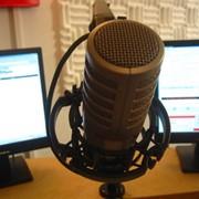 Услуги по рекламе на радио, региональные радиостанции фото