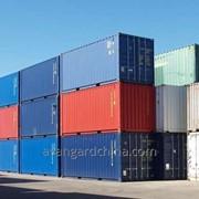Международные контейнерные перевозки грузов фото