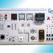 Стенды учебно-лабораторные, Лабораторный стенд Монтаж и наладка электрических цепей, электромоторов и автоматики (для инженеров) ЭЦМН-06-ИСИ фото