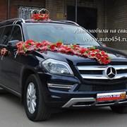 Прокат автомобиля Mercedes GL500 фото