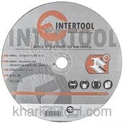 Круг отрезной по металлу Intertool CT-4015 фото