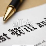 Договорное право фото