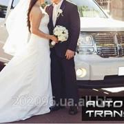 Аренда микроавтобуса на свадьбу фото