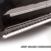 Пороги d76 с гибами из нержавеющей стали JEEP Grand Cherokee (2011) JGCH005 фото