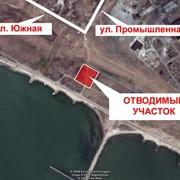 Участок в Бердянске с видом на море в районе 3-й дамбы фото