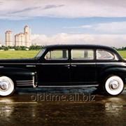 Аренда ретро автомобиля ЗИС 1945 г.в. фото