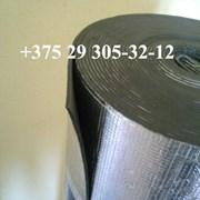 Isolontape 500 3004 ВБ ЛМ/ЛА фольгированный Изолон фото