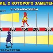 Cредства для безопасности пешеходов, светоотражающие наклейки, брелки, полоски, Украина фото