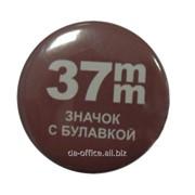 D-37 мм металл 200 шт. фото