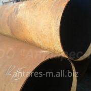 Труба стальная 530 х 7 мм спиралешовная ГОСТ 8696-74 фото