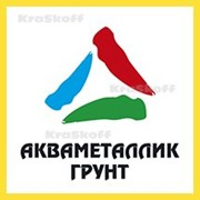 АКВАМЕТАЛИК-ГРУНТ (Краско) – антикоррозионный термостойкий акриловый грунт для металла по ржавчине фото