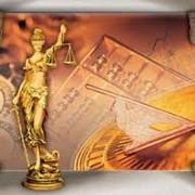 Защита по уголовным делам, адвокат, адвокатские услуги, Севастополь, Крым фото