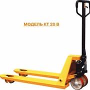 Тележка гидравлическая модель КТ-20В фото