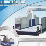 Инспекционно-досмотровый комплекс (ИДК) для авиагруза фото