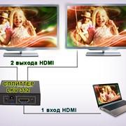 Распределитель сигналов HDMI 1:2, LKV312 (1 вход HDMI > 2 выхода HDMI) с поддержкой 3D фото