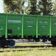 Полувагоны (Полувагоны грузовые железнодорожные) фото