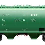 Вагон-хоппер для перевозки цемента модели 19-9862 фото
