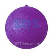 """Елочная фигура """"Шарик"""", 20 см, цвет фиолетовый фото"""