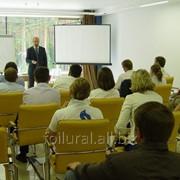 "Программа обучения руководителей \""БИЗНЕС-ИНТУИЦИЯ\"" фото"