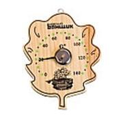 Термометр для бани и сауны Лист фото