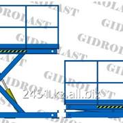 Стол повышенной грузоподъемности Gidrolast HX3000.2400.8000.1000 фото
