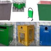 Контейнеры для раздельного сбора мусора фото