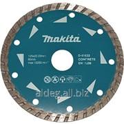 Алмазный диск по бетону гофрированный 180х22.23 фото