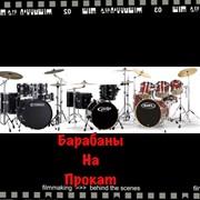 Аренда музыкальных инструментов, прокат барабанов, заказать, Киев , украина. фото