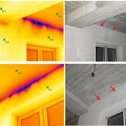 Тепловизор - услуги (СКИДКИ) фото