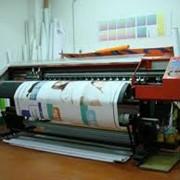 Широкоформатная полноцветная печать 720-1440 dp фото