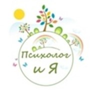Студия психологии.Киев.Психология, которая действительно помогает.Студия психологии фото