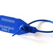 Индикаторная пломба пластиковая ПК – 91оп 140 мм фото