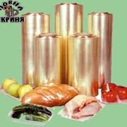 Пленка пищевая ПВХ 300мм*9мкм*500грамм фото