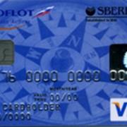 """Услуги по обслуживанию платежных карт Visa Classic """"Аэрофлот"""" фото"""