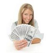 Кредит наличными для пенсионеров. Хмельницкий. фото