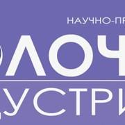 "Журнал ""Молочная индустрия"" фото"