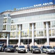 Охрана банковских учреждений фото