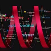Сайт-петарда — промо-сайт студии «Знак качества» фото