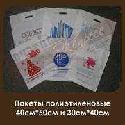 Пакеты полиэтиленовые с логотипом от 50 шт фото