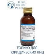 Хлоргексидина биглюконат 0,05% РОСБИО 100 мл. фото