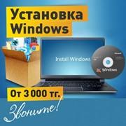 Установка Виндовс Windows с выездом на дом фото