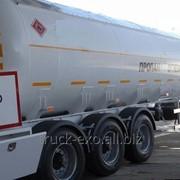 Полуприцеп цистерна для перевозки сжиженных газов, аммиака LPG фото